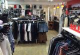 Trusted Local Retail Brand with Successful...Business For Sale