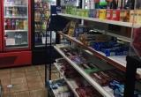 Convenience Store on the goBusiness For Sale
