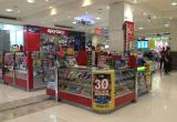 Popular Newsagency Kiosk in the biggest shopping...Business For Sale