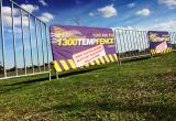 Cairns Temporary Fencing Hire AgencyBusiness For Sale