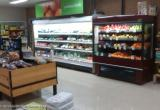 Regional NSW F/H Supermarket No immediate...Business For Sale