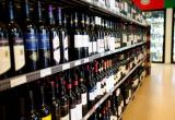 Bottle shop at South East SuburbBusiness For Sale