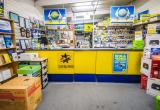 Cartridge World-Office Supplies-Dandenong...Business For Sale