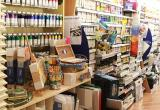 Art Supply BusinessBusiness For Sale