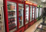 Foodstore/Convenience Store For SaleBusiness For Sale