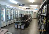 Well established Mid North Coast Liquor Store...Business For Sale