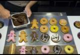 Donut King store available in Glenorchy!Business For Sale