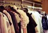 Price Dropped for Urgent Sale! Fashion Retail...Business For Sale