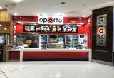Oporto Grilled Chicken & Burgers Franchise...Business For Sale