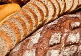 Wholesale Bakery for Sale - No Retail Business For Sale