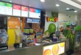 Boost Juice Toowong- Brand New Opportunity!... Business For Sale
