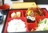 Low rent Japan Restaurant in ApplecrossBusiness For Sale