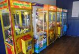 Cash Cow, All Cash, Tasmanian Coin operated...Business For Sale