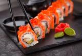 Fully Managed Japanese Restaurant Business...Business For Sale