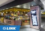Top Juice Franchise, Tuggerah WestfieldsBusiness For Sale