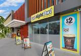 New convenience store in great suburban precinct....Business For Sale