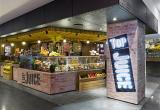 Top Juice Franchise Bondi WestfieldBusiness For Sale