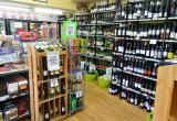 WANTED LIQUOR STORE / BOTTLE SHOPBusiness For Sale