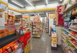 Booval Convenience Store  Business For Sale...Business For Sale