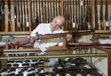 Guns, Ammunition And More For Sale #4116Business For Sale