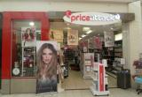 PREMIER RETAIL BUSINESS ( PRICE ATTACK)Business For Sale