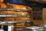Bakery  Top Location Riverside Suburb  $169k...Business For Sale