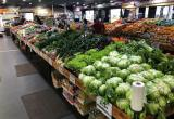 Fruit and Vegetable Shop    $88,000 per week...Business For Sale