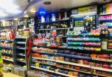 Convenience Store with News agency for sale...Business For Sale