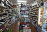 Health food shop 6days $390 rent $59000 PBA...Business For Sale