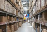 Manufacturing & Wholesale Business (AM)Business For Sale