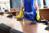 Well Established Cleaning BusinessBusiness For Sale