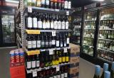 Liquor store $13000 takings $456 low rent...Business For Sale