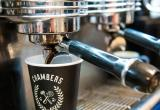 Chambers Fine Coffee Franchise Opportunity...Business For Sale