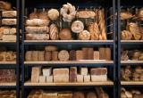 21039 Established and Profitable Bakery -...Business For Sale