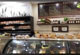 Successful Bakery - Wholesale & Retail Trade!...Business For Sale