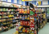 Convenience Store with Fast FoodBusiness For Sale