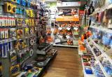 Hardware and Building Supplies + Freehold...Business For Sale