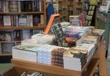Lorne's Independent Book StoreBusiness For Sale