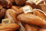 BAKERY / WHOLESALE $485,000 (14116)Business For Sale