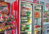 Strategically located Convenience Store &...Business For Sale
