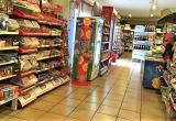 Top Performing Supermarket - Business For...Business For Sale