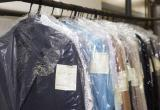 Dry Cleaner*Tkg$5500+pw*Hawthorn*5.5Days*Closed...Business For Sale