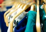 Largescale Dry Cleaners - Sydney South West...Business For Sale
