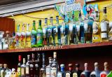 TEQUILA BAR & GRILL - SOUTH YARRABusiness For Sale
