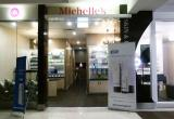Michelle's Beauty & Skin Salon, Est 23 years...Business For Sale