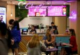 Chatime Camberwell S/C, VIC - NEW Brewery...Business For Sale