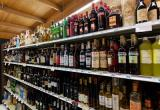 Liquor Shop Business Business For Sale