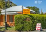 Ross Motel - Freehold and Business Business For Sale