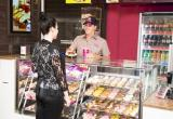 Donut King Resales Available In NSW!!Business For Sale