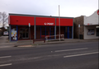 Beaconsfield LPO & Property. 2 Terminals,...Business For Sale